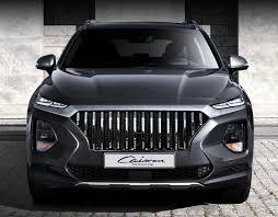 <b>Решетка радиатора</b> хром CAIMAN для <b>Санта</b> Фе 4 (Hyundai ...