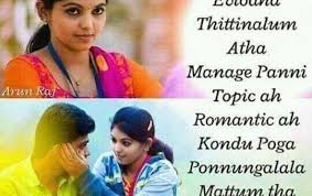 full hd images of love quotes tamil. Contemporary Love Kadhal Kan Kattudhe Tamil Love Images Dp For Full Hd Of Quotes D