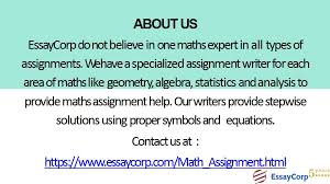 best online math assignment help homework help from essaycorp score high grades click here to order assignment