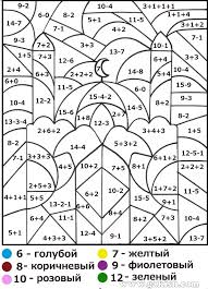 Coloring Pages Math For Kids Math Coloring Pages Mosque Islamic