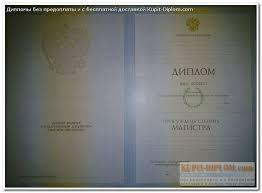 Бровист обучение в москве диплом Москва Бровист обучение в москве диплом
