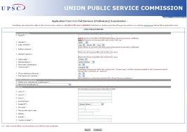 Civil Service Exam Application Form Classy Application Form Details For UPSC CSAT 48