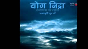 stress management deep sleep through yoga nidra hindi by anandmurti gurumaa preview