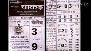 06 07 2018 Kalyan Mumbai Sangam Chart Weekly Free Demo Game