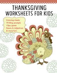 Thanksgiving Worksheets {free printables} - JessicaLynette.com