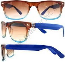 Plastic Sunglasses - <b>Fashion Plastic Sunglasses</b> Latest Price ...