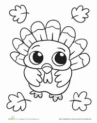 Baby Turkey Worksheet