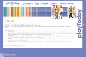 <b>PlayToday</b>, интернет-магазин <b>одежды</b> для детей, праздничная ...