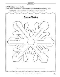 Blank Snowflake Template Snowflakes Template Snowflake Templates Snowflake Template 1