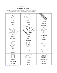 Free printable phonics workbooks, phonics games, worksheet templates, 100s of images for worksheets and more. Th Phonics Worksheet Page 1 Line 17qq Com