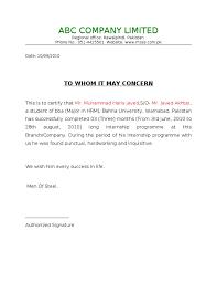 certification letter summer internship completion certificate format sample