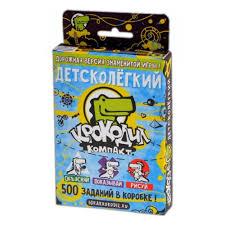 <b>Настольная игра MAGELLAN Крокодил</b> ДетскоЛегкий — купить в ...