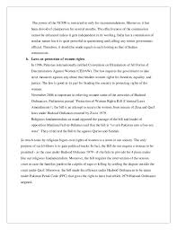 essay about pay to get investments dissertation chapter good titles for essays about discrimination against women