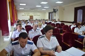 Тула Состоялось расширенное заседание коллегии прокуратуры  jpg Прокуратура Тульской области