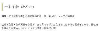 菊 ノ 紋 ニュース