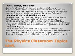 physics assignment help 3 the physics