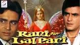 Rajendra Kumar Rani Aur Lalpari Movie