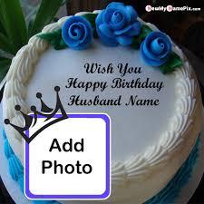 photo frame latest happy birthday cake