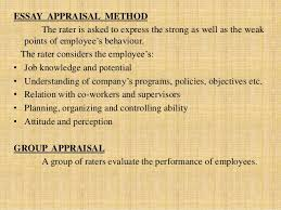 methods of performance appraisal essay appraisal