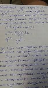 Студентка из Пензы списала реферат со сбитой кодировкой Такие Дела Преподаватель осталась недовольна что девушка не обратила внимание на неправильные символы но не стала отправлять ее