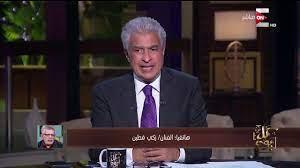 فيديو زكي فطين عبد الوهاب يقدم وصفة علاج فعالة من سرطان الرئة]