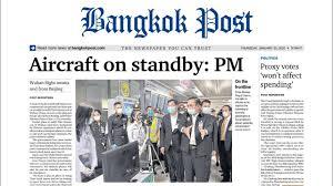 อ่านหนังสือพิมพ์ Bangkok Post หน้า1 พฤหัสบดี 30 มกราคม 2563 เตรียมเครื่องบินรับคนไทยจากอู่ฮั่น จีน - YouTube
