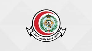 رابط التقديم على وظائف الشؤون الصحية بالحرس الوطني 2021 وشروط القبول -  سعودية نيوز