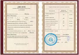 Дистанционный mini mba курс УПРАВЛЕНИЕ РЕСТОРАННО ГОСТИНИЧНЫМ  Лицензии