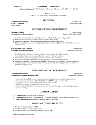 Waitress Cover Letter Sample | Job And Resume Template