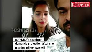 Bjp Mlas Daughter Seeking Protection After Marrying Dalit Man The Reporter