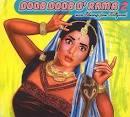 Doob Doob O' Rama: Filmsongs of Bollywood