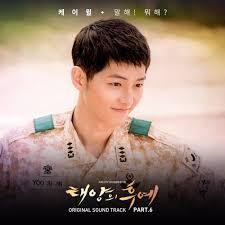 single] k will descendant of the sun ost part 6 (mp3) ▻download Ost Wedding Korean Drama Mp3 [single] k will descendant of the sun ost part 6 ( Romance Korean Drama OST