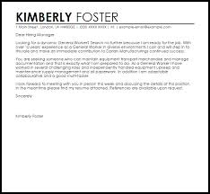 Example Cover Letter For Resume General General Worker Cover Letter Sample Cover Letter Templates