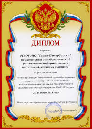 publications and conferences genome assembly algorithms laboratory diploma in russian