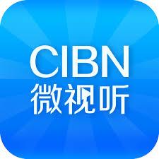 「CIBN影視VST」的圖片搜尋結果