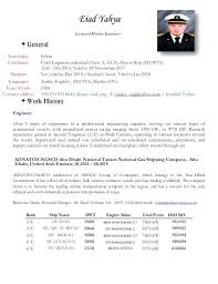 Resume Format For Junior Marine Engineer Resume Sample Resume For