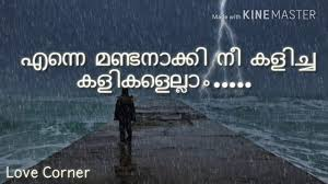 Sad Whatsapp Status Malayalam Sad WhatsApp status Malayalam Love Corner YouTube 3