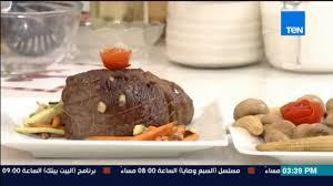 مطبخ 1010 الشيف أيمن عفيفي طريقة عمل عرق الروستو