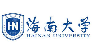 Image result for hainan  universities