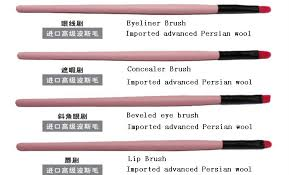 makeup kit middot name 24 professional brush sets