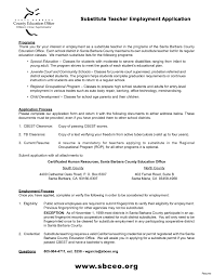 Teacher Resume With No Experience Sample Resume Template 11 Teacher