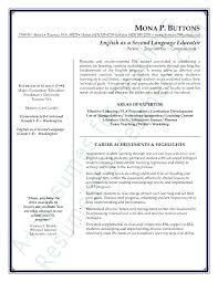 Sample Academic Librarian Resume librarian resume sample foodcityme 93