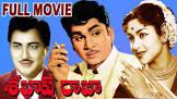 Akkineni Nageshwara Rao Sabash Raja Movie