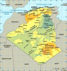 Реферат Экономико географическое описание Алжира ru Алжир Столица Алжир Население 29 5 млн человек 1997 Плотность населения 12 человек на 1 кв км Городское население 56% сельское 44%