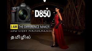 Nikon D850 Low Light Nikon D850 Low Light Testing Tamil Park Photography