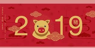 Chinese New Year Quote