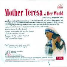teresa her world mother teresa her world
