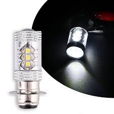 Bóng Đèn LED Xe Máy Cho New Yamaha H6