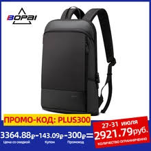 <b>air pack backpack</b> black — купите <b>air pack backpack</b> black с ...