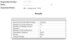 business strategies essay application